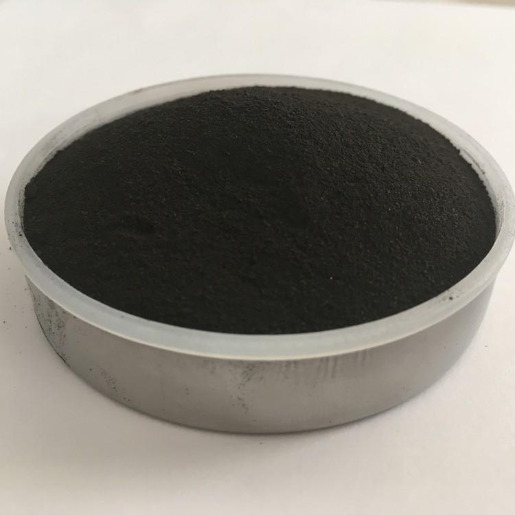 Huminrich 1 Kg Foil Aluminum Bags & 5 Kg 90-95 Powder Fulvic Acid