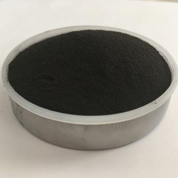 """HuminRich Amplus"" Pure Natural Leonardite Total Amino Acid Agricultural Chemicals"