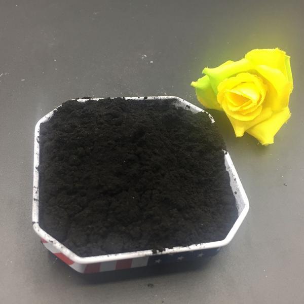 New Power Chemical Fertilizers Organic Inorganic Compound Fertilizers #3 image